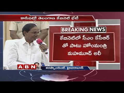 Telangana Cabinet Meeting to starts soon at Pragathi Bhavan | ABN Telugu