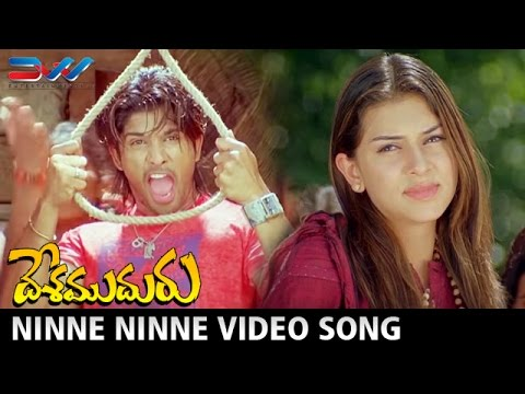 Allu Arjun Confesses Love to Hansika | Ninne Ninne Video Song | Desamuduru Telugu Movie Scenes