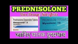 Wysolone tablet review in hindi#ep%38~14012019,prednisolone uses,side effects in hindi,steriods