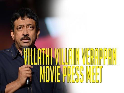 Villathi Villain Verappan Movie Press Meet | Ram Gopal Varma Speech | Namma Trend