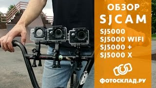 Купить SJCAM Sj5000