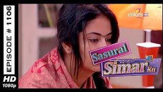 Sasural Simar Ka - ससुराल सीमर का - 18th February 2015 - Full Episode (HD)