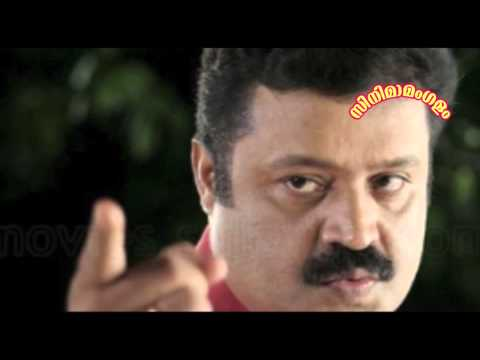 Mistakes of Suresh Gopi