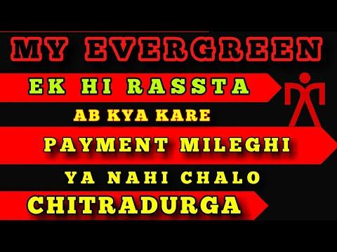 my evergreen future Payment mileghi ya nhi Chalo CHITRADURGA