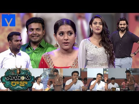 Anubhavinchu Raja Latest Promo - 04th August 2018 - Auto Ram Prasad,Niharika Konidela,Sumanth Ashwin