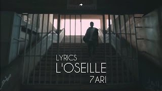 7ARI - L'OSEILLE paroles (BY:HAMZA ANIFI)