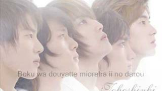 Watch Dbsk Doushite video
