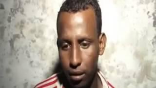 Afar Dhalinyaro Al Shabaab Ah Oo Dadka Ku Layn Jiray Muqdisho Oo Sirdoonku Qabtay
