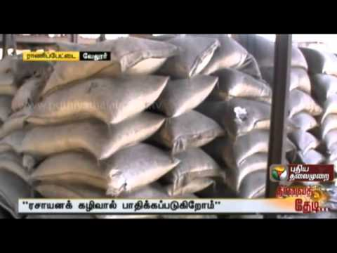 Thervai Thedi (11-12-2014): Chemical Waste Causing Havoc to Citizens