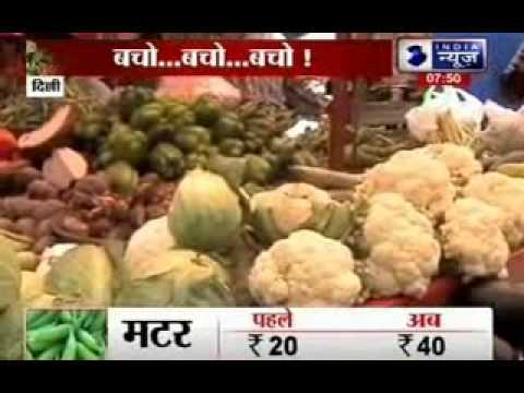 Vegetable prices rise as unseasonal rain hits crops