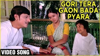 Gori Tera Gaon Bada Pyara - Yesudas Hit Hindi Song - Amol Palekar Songs