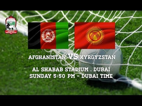Afghanistan vs Kyrgyzstan Friendly Football Match / بازی دوستانه فوتبال میان افغانستان و قرقیزستان