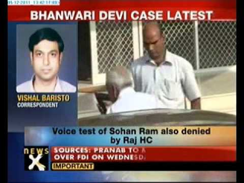 Bhanwari Case: Rajasthan Hc Denies Shahbuddin's Voice Test video
