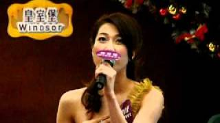 Linda  Chung 鍾嘉欣  -  Last  Christmas  ( Wham  )  @ Windsor  .MOV