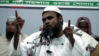 Bangla Waz Allah Viti by Shaikh Abdur Razzak bin Yousuf - New Bangla Waj