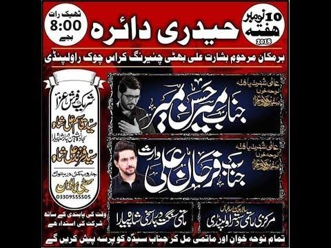 Live Majlis 10 Nov charing cross Chowk Rawalpindi