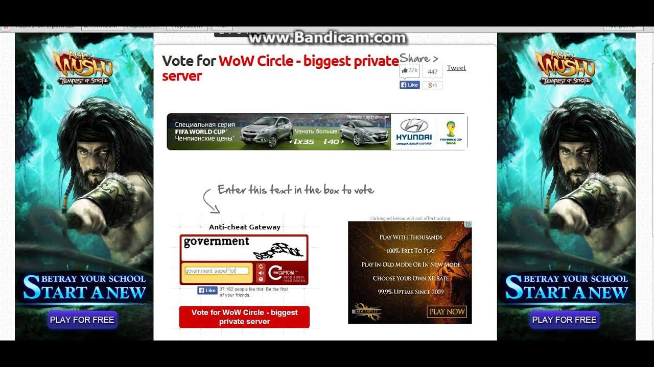 Голосуем за наш сервер http://l2topru/vote/22226 много раз в день