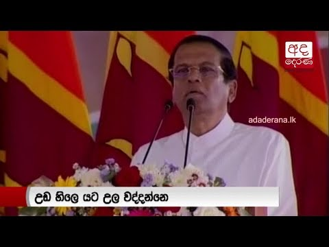 president to inaugur|eng
