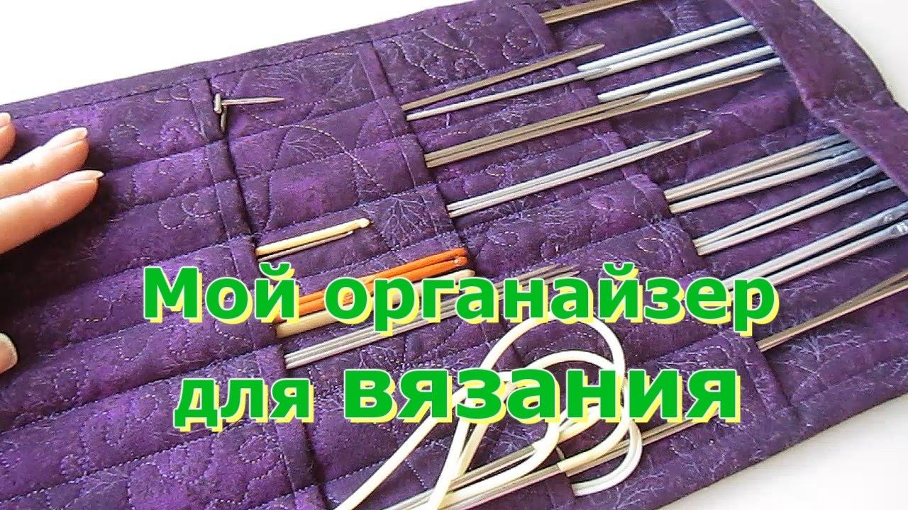Изготовление вязальных спиц своими руками 10