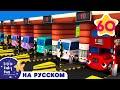 Десять маленьких автобусов детские песенки для самых маленьких от Литл Бэйби Бум mp3