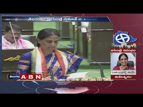 Telangana Assembly MLAs Swearing in Ceremony | Part 1 | ABN Telugu