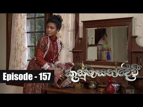 Kusumasana Devi | Episode 157 29th January 2019