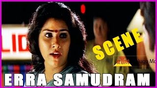 Erra Gulabilu - Erra Samudram - Telugu Movie Scene - Mammootty , Vani Viswanath and Indraja