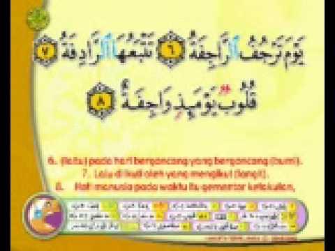 Bacaan Tajwid An-NaZi aat