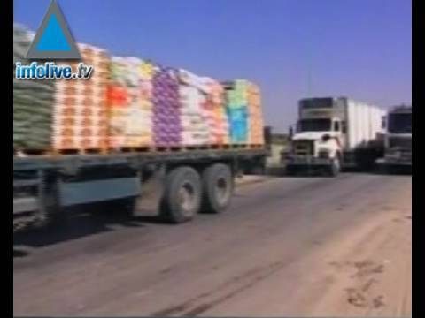 Tons of humanitarian supplies will be transferred to Gaza