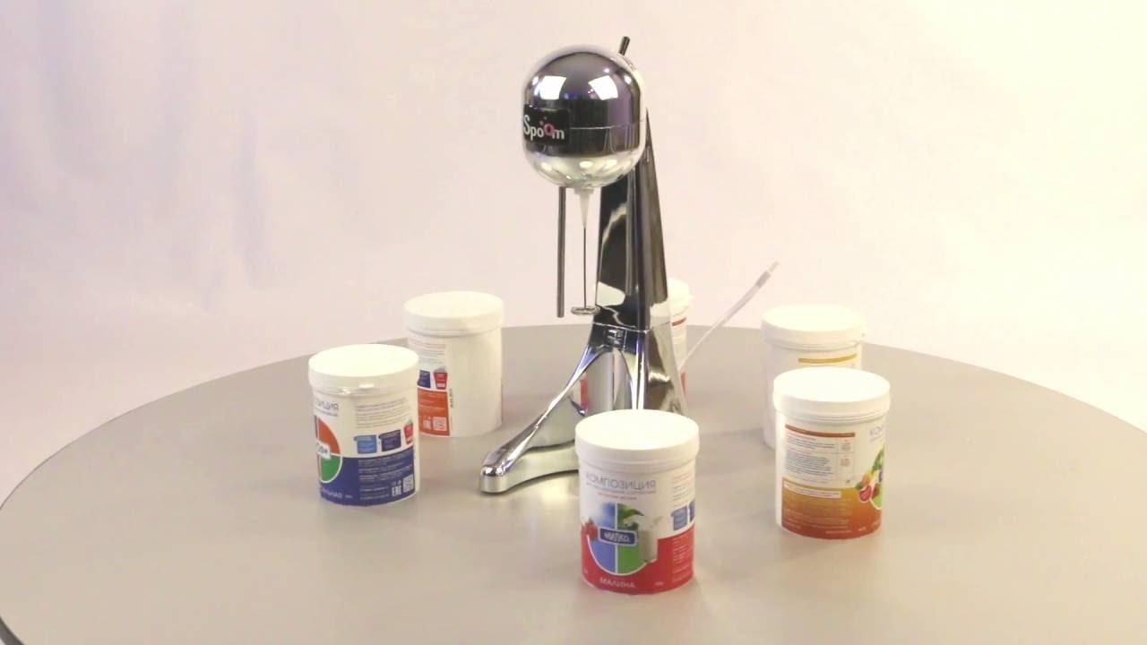 Как делать кислородные коктейли в домашних условиях 128
