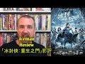 Iceman/冰封俠: 重生之門 Movie Review