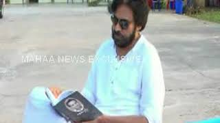 JANASENA Chief Pawan Kalyan Hunger Strike Visual | MAHAA NEWS EXCLUSIVE