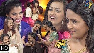 Cash| Hemachandra,Sravana Bhargavi,Noel,Ester | 18th May 2019 | Full Episode | ETV Telugu