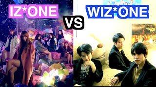 IZ*ONE [아이즈원] K-POP MV Cover!! (Suki to iwasetai)