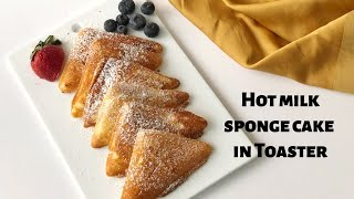 Even Your Kids Can make this HOT MILK SPONGE CAKE in Bread Toaster || No Oven Hot Milk Sponge Cake