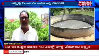 Prakasam District Villagers About Drinking Water Problems