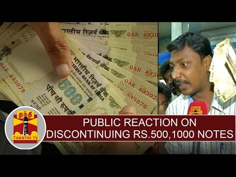 Chennai people's reaction on discontinuing Rs. 500, 1000 rupee notes | Thanthi TV