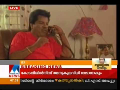 Mala Aravindan no more-Manorama News Special programme