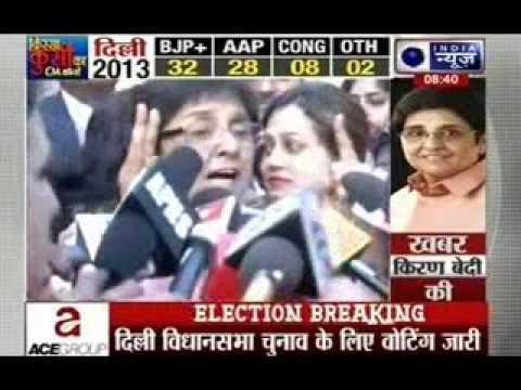 Delhi Assembly Elections 2015: Delhi public voting to choose their CM
