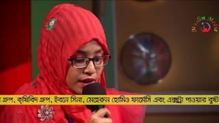 মোহান প্রভুর নামে সুবহান আল্লাহ || by প্রেরণা ভৌমিক Bangla islamic song 2017