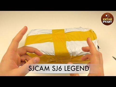 Распаковка и обзор SJCAM SJ6 LEGEND