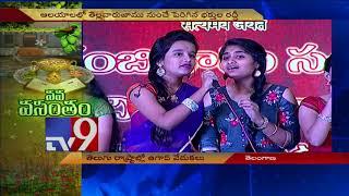 Vilambi Nama Samvatsara Ugadi celebrations in Telugu States