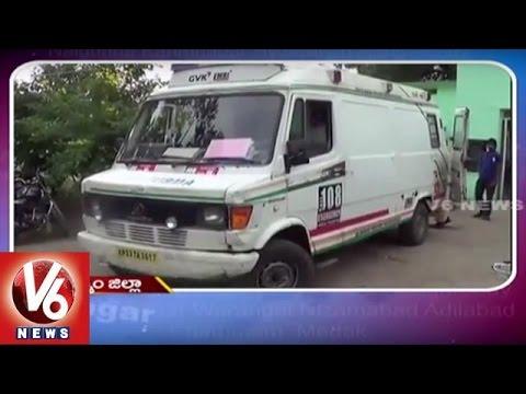 Indhira Gandhi birth anniversary | CPM leaders protest | Telangana State Roundup | V6 News