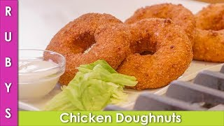Chicken Doughnuts Lunch Box Idea for Kids Recipe in Urdu Hindi - RKK