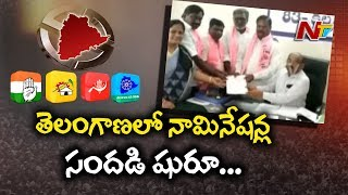 35 MLA Candidates File Nominations on Day One for Telangana Elections | NTV