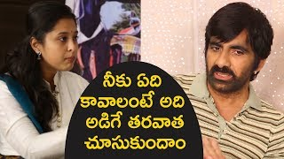 Ravi Teja Funny Punch to Actress Kaumudhi @ Nela Ticket Movie Team Interview