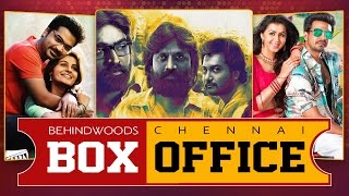 Iraivi - The Box Office Goddess | BW Chennai BO