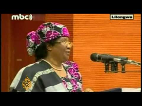 Joyce Banda sworn in as president of Malawi