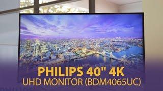 "Philips BDM4350UC 43"" 4K UHD IPS LED Monitor - Mwave.com.au"