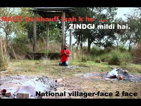 National Villager - Face To Face - Jassi Jasraj Full Song 2012...